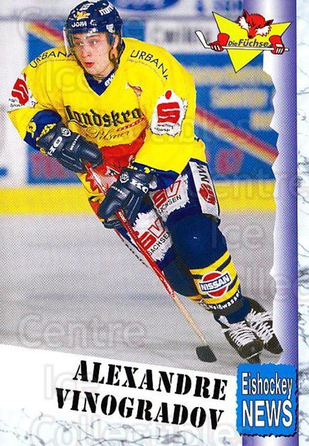 1999-00 German Bundesliga 2 #293 Alexander Vinogradov<br/>10 In Stock - $2.00 each - <a href=https://centericecollectibles.foxycart.com/cart?name=1999-00%20German%20Bundesliga%202%20%23293%20Alexander%20Vinog...&quantity_max=10&price=$2.00&code=160446 class=foxycart> Buy it now! </a>