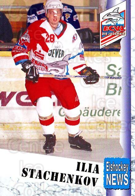 1999-00 German Bundesliga 2 #319 Ilya Stachenkov<br/>13 In Stock - $2.00 each - <a href=https://centericecollectibles.foxycart.com/cart?name=1999-00%20German%20Bundesliga%202%20%23319%20Ilya%20Stachenkov...&quantity_max=13&price=$2.00&code=160473 class=foxycart> Buy it now! </a>