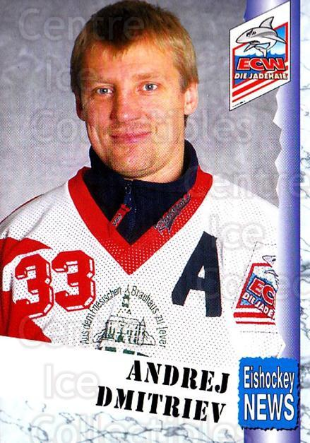 1999-00 German Bundesliga 2 #321 Andrei Dmitriev<br/>13 In Stock - $2.00 each - <a href=https://centericecollectibles.foxycart.com/cart?name=1999-00%20German%20Bundesliga%202%20%23321%20Andrei%20Dmitriev...&quantity_max=13&price=$2.00&code=160476 class=foxycart> Buy it now! </a>