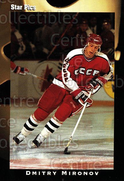 1991 Star Pics #58 Dmitri Mironov<br/>11 In Stock - $1.00 each - <a href=https://centericecollectibles.foxycart.com/cart?name=1991%20Star%20Pics%20%2358%20Dmitri%20Mironov...&quantity_max=11&price=$1.00&code=16089 class=foxycart> Buy it now! </a>