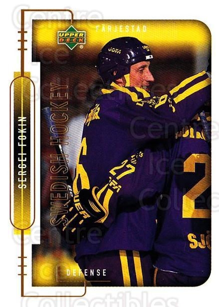 1999-00 Swedish Upper Deck #54 Sergei Fokin<br/>10 In Stock - $2.00 each - <a href=https://centericecollectibles.foxycart.com/cart?name=1999-00%20Swedish%20Upper%20Deck%20%2354%20Sergei%20Fokin...&quantity_max=10&price=$2.00&code=161106 class=foxycart> Buy it now! </a>