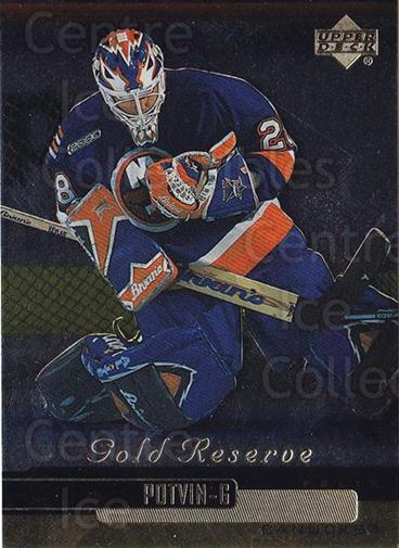 1999-00 Upper Deck Gold Reserve #253 Felix Potvin<br/>5 In Stock - $1.00 each - <a href=https://centericecollectibles.foxycart.com/cart?name=1999-00%20Upper%20Deck%20Gold%20Reserve%20%23253%20Felix%20Potvin...&quantity_max=5&price=$1.00&code=161158 class=foxycart> Buy it now! </a>