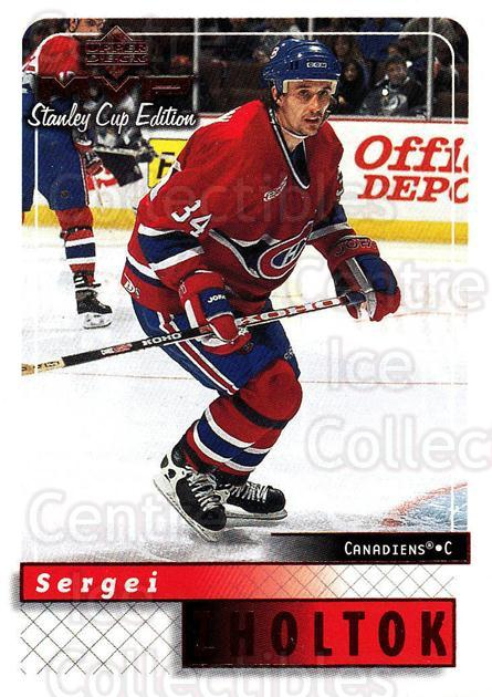 1999-00 Upper Deck MVP SC Edition #95 Sergei Zholtok<br/>2 In Stock - $1.00 each - <a href=https://centericecollectibles.foxycart.com/cart?name=1999-00%20Upper%20Deck%20MVP%20SC%20Edition%20%2395%20Sergei%20Zholtok...&quantity_max=2&price=$1.00&code=161415 class=foxycart> Buy it now! </a>