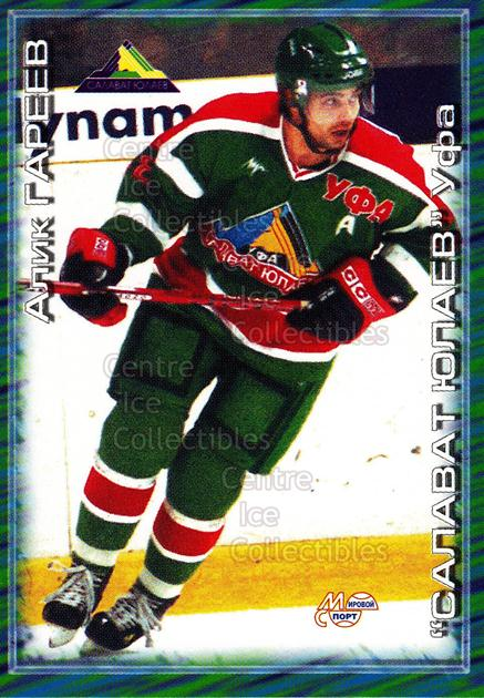 2000-01 Russian Hockey League #242 Alik Gareev<br/>5 In Stock - $2.00 each - <a href=https://centericecollectibles.foxycart.com/cart?name=2000-01%20Russian%20Hockey%20League%20%23242%20Alik%20Gareev...&price=$2.00&code=162271 class=foxycart> Buy it now! </a>
