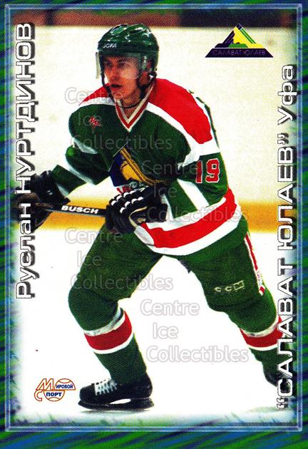 2000-01 Russian Hockey League #243 Ruslan Nurtdinov<br/>3 In Stock - $2.00 each - <a href=https://centericecollectibles.foxycart.com/cart?name=2000-01%20Russian%20Hockey%20League%20%23243%20Ruslan%20Nurtdino...&price=$2.00&code=162272 class=foxycart> Buy it now! </a>