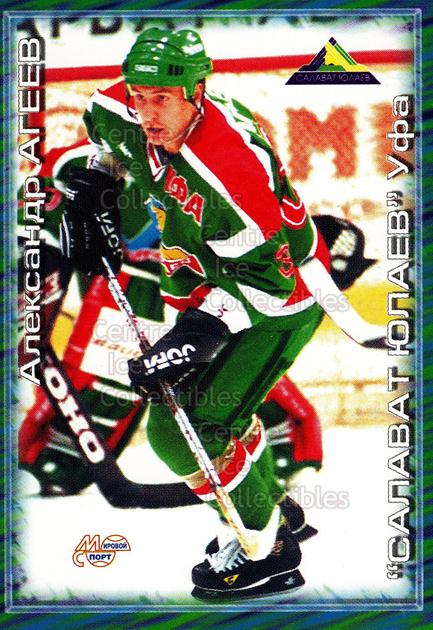 2000-01 Russian Hockey League #244 Alexander Ageev<br/>4 In Stock - $2.00 each - <a href=https://centericecollectibles.foxycart.com/cart?name=2000-01%20Russian%20Hockey%20League%20%23244%20Alexander%20Ageev...&price=$2.00&code=162273 class=foxycart> Buy it now! </a>