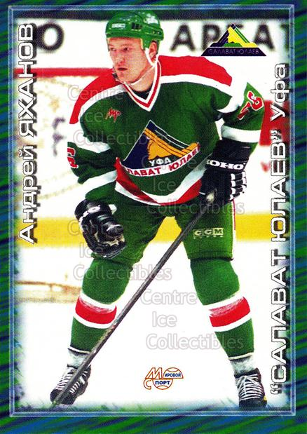 2000-01 Russian Hockey League #245 Andrei Yakhanov<br/>4 In Stock - $2.00 each - <a href=https://centericecollectibles.foxycart.com/cart?name=2000-01%20Russian%20Hockey%20League%20%23245%20Andrei%20Yakhanov...&price=$2.00&code=162274 class=foxycart> Buy it now! </a>