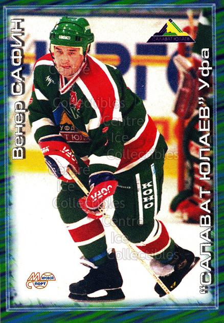 2000-01 Russian Hockey League #246 Vener Safin<br/>4 In Stock - $2.00 each - <a href=https://centericecollectibles.foxycart.com/cart?name=2000-01%20Russian%20Hockey%20League%20%23246%20Vener%20Safin...&price=$2.00&code=162275 class=foxycart> Buy it now! </a>