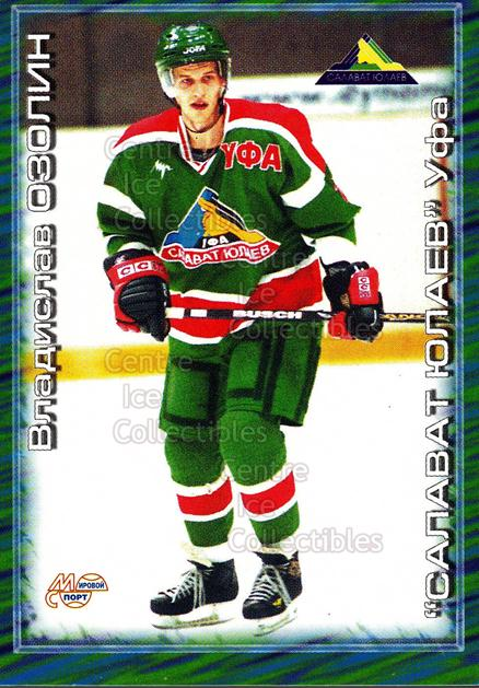 2000-01 Russian Hockey League #249 Vladislav Ozolin<br/>4 In Stock - $2.00 each - <a href=https://centericecollectibles.foxycart.com/cart?name=2000-01%20Russian%20Hockey%20League%20%23249%20Vladislav%20Ozoli...&price=$2.00&code=162278 class=foxycart> Buy it now! </a>
