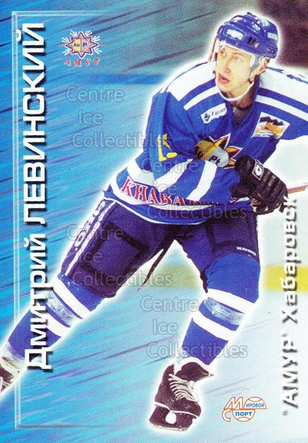 2000-01 Russian Hockey League #25 Dmitri Levinski<br/>4 In Stock - $2.00 each - <a href=https://centericecollectibles.foxycart.com/cart?name=2000-01%20Russian%20Hockey%20League%20%2325%20Dmitri%20Levinski...&price=$2.00&code=162279 class=foxycart> Buy it now! </a>