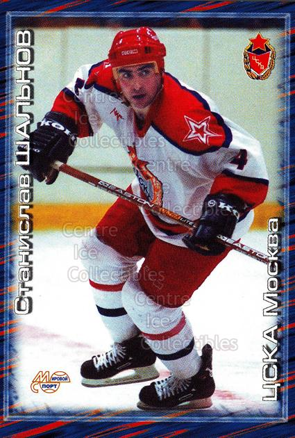 2000-01 Russian Hockey League #252 Stanislav Shalnov<br/>1 In Stock - $2.00 each - <a href=https://centericecollectibles.foxycart.com/cart?name=2000-01%20Russian%20Hockey%20League%20%23252%20Stanislav%20Shaln...&price=$2.00&code=162282 class=foxycart> Buy it now! </a>