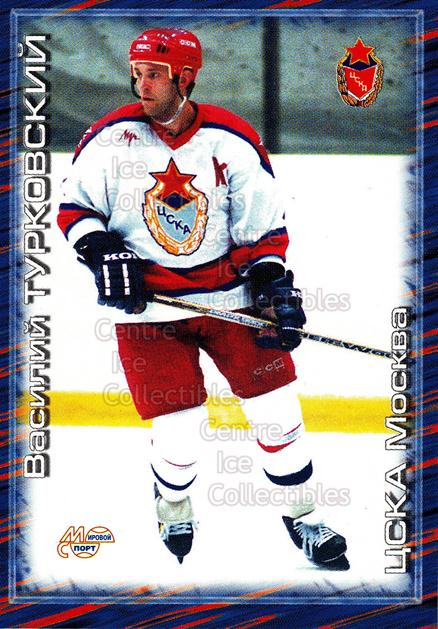 2000-01 Russian Hockey League #258 Vasili Turkovsky<br/>1 In Stock - $2.00 each - <a href=https://centericecollectibles.foxycart.com/cart?name=2000-01%20Russian%20Hockey%20League%20%23258%20Vasili%20Turkovsk...&price=$2.00&code=162288 class=foxycart> Buy it now! </a>