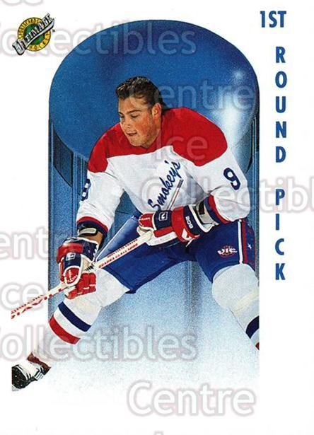1991 Ultimate Draft French #65 Martin Lapointe<br/>13 In Stock - $1.00 each - <a href=https://centericecollectibles.foxycart.com/cart?name=1991%20Ultimate%20Draft%20French%20%2365%20Martin%20Lapointe...&quantity_max=13&price=$1.00&code=16228 class=foxycart> Buy it now! </a>