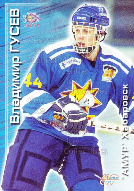 2000-01 Russian Hockey League #26 Vladimir Gusev<br/>3 In Stock - $2.00 each - <a href=https://centericecollectibles.foxycart.com/cart?name=2000-01%20Russian%20Hockey%20League%20%2326%20Vladimir%20Gusev...&price=$2.00&code=162290 class=foxycart> Buy it now! </a>