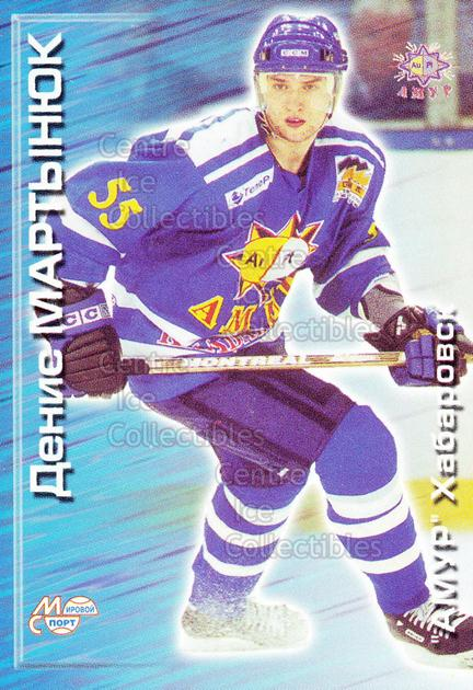 2000-01 Russian Hockey League #27 Denis Martiniuk<br/>4 In Stock - $2.00 each - <a href=https://centericecollectibles.foxycart.com/cart?name=2000-01%20Russian%20Hockey%20League%20%2327%20Denis%20Martiniuk...&price=$2.00&code=162301 class=foxycart> Buy it now! </a>