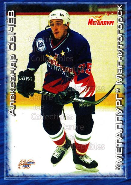 2000-01 Russian Hockey League #270 Alexander Schev<br/>4 In Stock - $2.00 each - <a href=https://centericecollectibles.foxycart.com/cart?name=2000-01%20Russian%20Hockey%20League%20%23270%20Alexander%20Schev...&price=$2.00&code=162302 class=foxycart> Buy it now! </a>