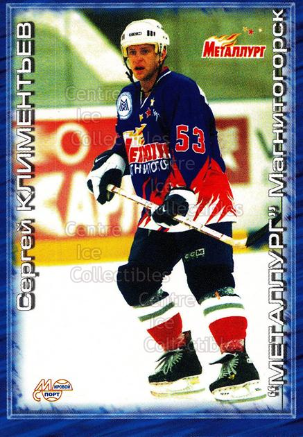 2000-01 Russian Hockey League #272 Sergei Klimentiev<br/>2 In Stock - $2.00 each - <a href=https://centericecollectibles.foxycart.com/cart?name=2000-01%20Russian%20Hockey%20League%20%23272%20Sergei%20Klimenti...&price=$2.00&code=162304 class=foxycart> Buy it now! </a>