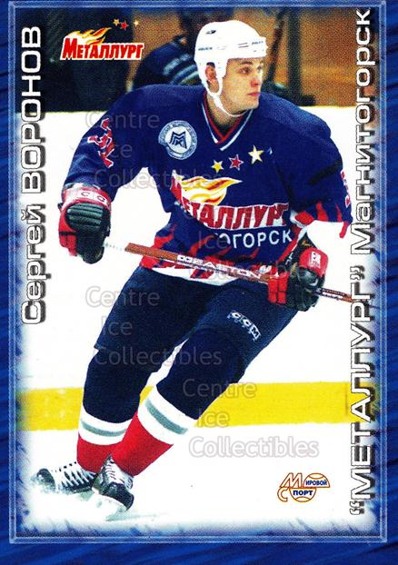 2000-01 Russian Hockey League #278 Sergei Voronov<br/>4 In Stock - $2.00 each - <a href=https://centericecollectibles.foxycart.com/cart?name=2000-01%20Russian%20Hockey%20League%20%23278%20Sergei%20Voronov...&price=$2.00&code=162310 class=foxycart> Buy it now! </a>