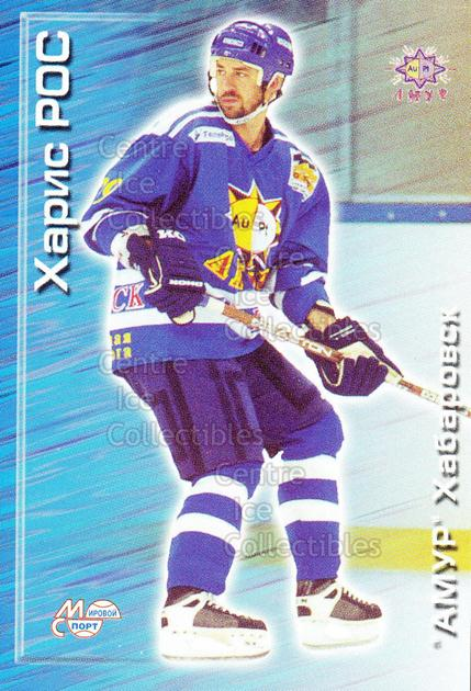 2000-01 Russian Hockey League #28 Ross Harris<br/>4 In Stock - $2.00 each - <a href=https://centericecollectibles.foxycart.com/cart?name=2000-01%20Russian%20Hockey%20League%20%2328%20Ross%20Harris...&price=$2.00&code=162312 class=foxycart> Buy it now! </a>