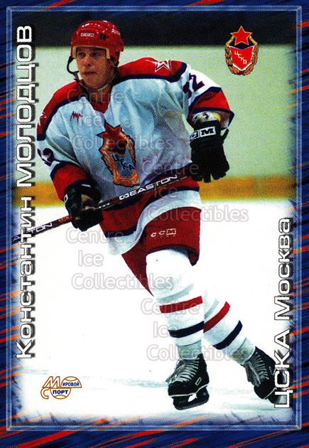 2000-01 Russian Hockey League #280 Konstantin Molodstov<br/>2 In Stock - $2.00 each - <a href=https://centericecollectibles.foxycart.com/cart?name=2000-01%20Russian%20Hockey%20League%20%23280%20Konstantin%20Molo...&price=$2.00&code=162313 class=foxycart> Buy it now! </a>