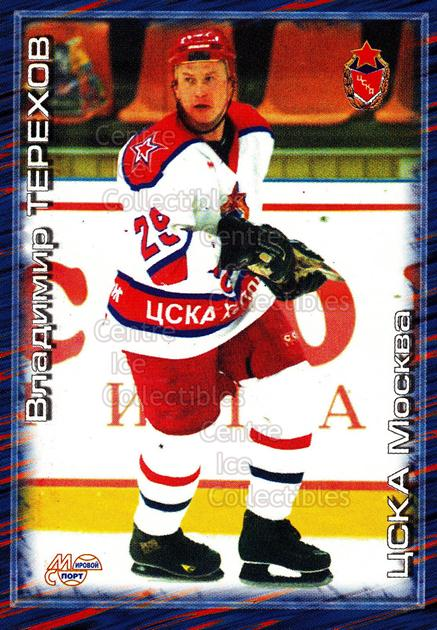 2000-01 Russian Hockey League #282 Vladimir Terekhov<br/>1 In Stock - $2.00 each - <a href=https://centericecollectibles.foxycart.com/cart?name=2000-01%20Russian%20Hockey%20League%20%23282%20Vladimir%20Terekh...&price=$2.00&code=162315 class=foxycart> Buy it now! </a>