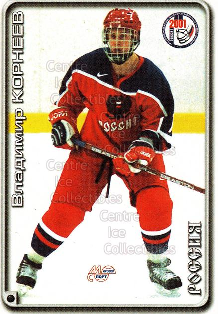 2000-01 Russian Hockey League #285 Vladislav Korneev<br/>10 In Stock - $2.00 each - <a href=https://centericecollectibles.foxycart.com/cart?name=2000-01%20Russian%20Hockey%20League%20%23285%20Vladislav%20Korne...&price=$2.00&code=162318 class=foxycart> Buy it now! </a>