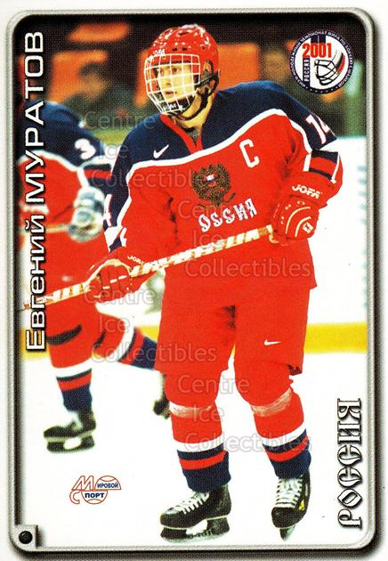 2000-01 Russian Hockey League #286 Evgeni Muratov<br/>9 In Stock - $2.00 each - <a href=https://centericecollectibles.foxycart.com/cart?name=2000-01%20Russian%20Hockey%20League%20%23286%20Evgeni%20Muratov...&price=$2.00&code=162319 class=foxycart> Buy it now! </a>