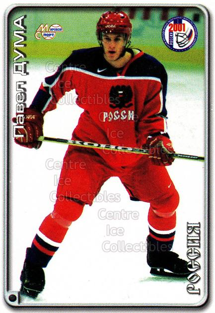 2000-01 Russian Hockey League #287 Pavel Duma<br/>8 In Stock - $2.00 each - <a href=https://centericecollectibles.foxycart.com/cart?name=2000-01%20Russian%20Hockey%20League%20%23287%20Pavel%20Duma...&price=$2.00&code=162320 class=foxycart> Buy it now! </a>