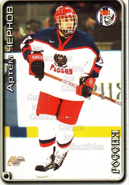 2000-01 Russian Hockey League #289 Artem Chernov<br/>9 In Stock - $2.00 each - <a href=https://centericecollectibles.foxycart.com/cart?name=2000-01%20Russian%20Hockey%20League%20%23289%20Artem%20Chernov...&price=$2.00&code=162322 class=foxycart> Buy it now! </a>