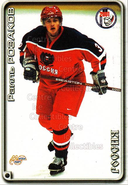 2000-01 Russian Hockey League #290 Rail Rozakov<br/>10 In Stock - $2.00 each - <a href=https://centericecollectibles.foxycart.com/cart?name=2000-01%20Russian%20Hockey%20League%20%23290%20Rail%20Rozakov...&price=$2.00&code=162324 class=foxycart> Buy it now! </a>