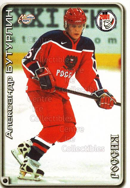 2000-01 Russian Hockey League #292 Alexander Buturlin<br/>12 In Stock - $2.00 each - <a href=https://centericecollectibles.foxycart.com/cart?name=2000-01%20Russian%20Hockey%20League%20%23292%20Alexander%20Butur...&price=$2.00&code=162326 class=foxycart> Buy it now! </a>
