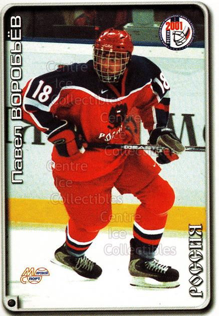 2000-01 Russian Hockey League #295 Pavel Vorobiev<br/>5 In Stock - $2.00 each - <a href=https://centericecollectibles.foxycart.com/cart?name=2000-01%20Russian%20Hockey%20League%20%23295%20Pavel%20Vorobiev...&price=$2.00&code=162329 class=foxycart> Buy it now! </a>