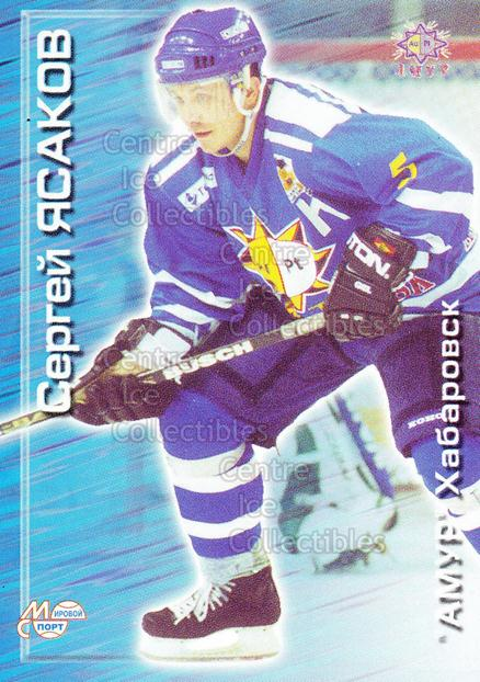 2000-01 Russian Hockey League #3 Sergei Yasakov<br/>5 In Stock - $2.00 each - <a href=https://centericecollectibles.foxycart.com/cart?name=2000-01%20Russian%20Hockey%20League%20%233%20Sergei%20Yasakov...&price=$2.00&code=162333 class=foxycart> Buy it now! </a>