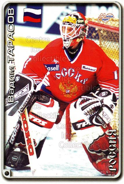 2000-01 Russian Hockey League #300 Vladimir Tarasov<br/>3 In Stock - $2.00 each - <a href=https://centericecollectibles.foxycart.com/cart?name=2000-01%20Russian%20Hockey%20League%20%23300%20Vladimir%20Taraso...&price=$2.00&code=162335 class=foxycart> Buy it now! </a>