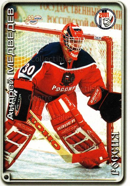 2000-01 Russian Hockey League #301 Andrei Medvedev<br/>6 In Stock - $2.00 each - <a href=https://centericecollectibles.foxycart.com/cart?name=2000-01%20Russian%20Hockey%20League%20%23301%20Andrei%20Medvedev...&price=$2.00&code=162336 class=foxycart> Buy it now! </a>