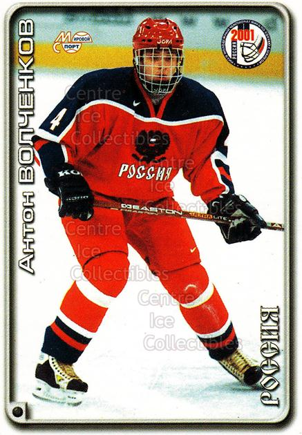 2000-01 Russian Hockey League #302 Anton Volchenkov<br/>6 In Stock - $2.00 each - <a href=https://centericecollectibles.foxycart.com/cart?name=2000-01%20Russian%20Hockey%20League%20%23302%20Anton%20Volchenko...&price=$2.00&code=162337 class=foxycart> Buy it now! </a>