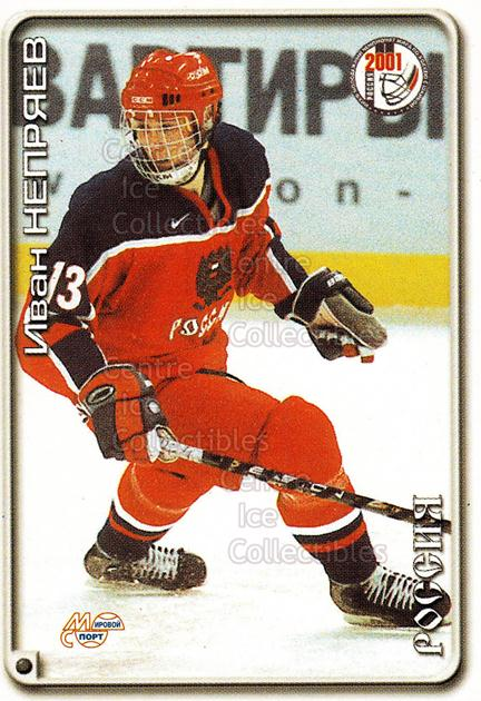 2000-01 Russian Hockey League #306 Ivan Nepryayev<br/>8 In Stock - $2.00 each - <a href=https://centericecollectibles.foxycart.com/cart?name=2000-01%20Russian%20Hockey%20League%20%23306%20Ivan%20Nepryayev...&price=$2.00&code=162341 class=foxycart> Buy it now! </a>