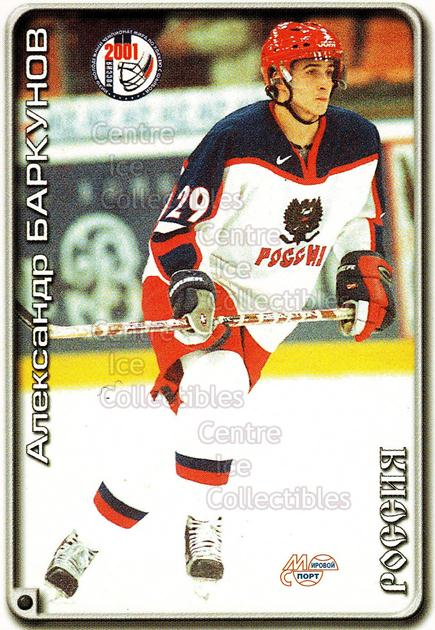 2000-01 Russian Hockey League #308 Alexander Barkunov<br/>10 In Stock - $2.00 each - <a href=https://centericecollectibles.foxycart.com/cart?name=2000-01%20Russian%20Hockey%20League%20%23308%20Alexander%20Barku...&price=$2.00&code=162343 class=foxycart> Buy it now! </a>
