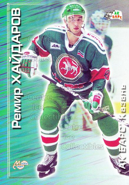 2000-01 Russian Hockey League #32 Remir Khaidarov<br/>1 In Stock - $2.00 each - <a href=https://centericecollectibles.foxycart.com/cart?name=2000-01%20Russian%20Hockey%20League%20%2332%20Remir%20Khaidarov...&price=$2.00&code=162356 class=foxycart> Buy it now! </a>