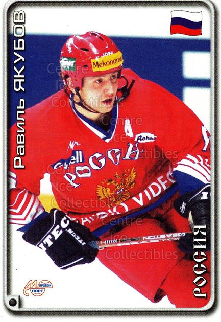 2000-01 Russian Hockey League #333 Ravil Yakubov<br/>4 In Stock - $2.00 each - <a href=https://centericecollectibles.foxycart.com/cart?name=2000-01%20Russian%20Hockey%20League%20%23333%20Ravil%20Yakubov...&price=$2.00&code=162371 class=foxycart> Buy it now! </a>