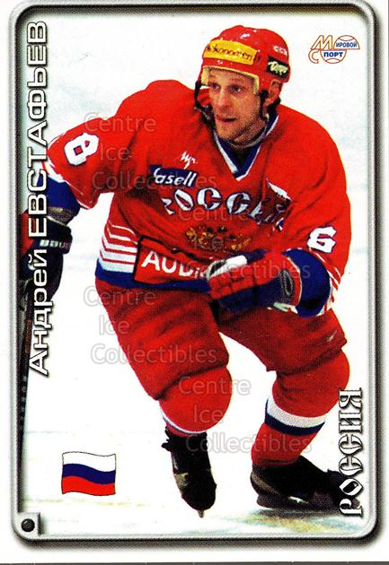 2000-01 Russian Hockey League #335 Andrei Evstafiev<br/>4 In Stock - $2.00 each - <a href=https://centericecollectibles.foxycart.com/cart?name=2000-01%20Russian%20Hockey%20League%20%23335%20Andrei%20Evstafie...&price=$2.00&code=162372 class=foxycart> Buy it now! </a>