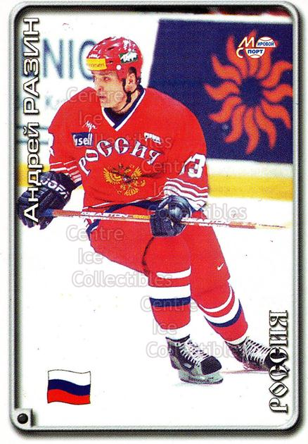 2000-01 Russian Hockey League #336 Andrei Razin<br/>3 In Stock - $2.00 each - <a href=https://centericecollectibles.foxycart.com/cart?name=2000-01%20Russian%20Hockey%20League%20%23336%20Andrei%20Razin...&price=$2.00&code=162373 class=foxycart> Buy it now! </a>