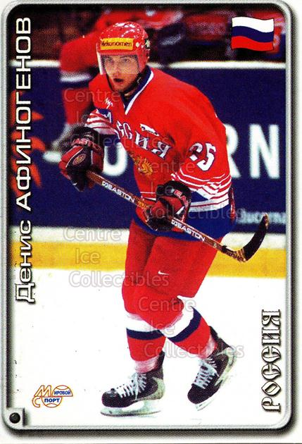 2000-01 Russian Hockey League #337 Denis Afinogenov<br/>4 In Stock - $2.00 each - <a href=https://centericecollectibles.foxycart.com/cart?name=2000-01%20Russian%20Hockey%20League%20%23337%20Denis%20Afinogeno...&price=$2.00&code=162374 class=foxycart> Buy it now! </a>