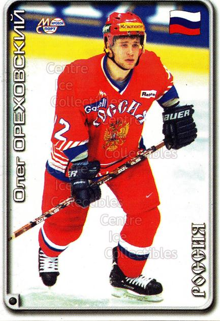 2000-01 Russian Hockey League #338 Oleg Orekhovsky<br/>3 In Stock - $2.00 each - <a href=https://centericecollectibles.foxycart.com/cart?name=2000-01%20Russian%20Hockey%20League%20%23338%20Oleg%20Orekhovsky...&price=$2.00&code=162375 class=foxycart> Buy it now! </a>