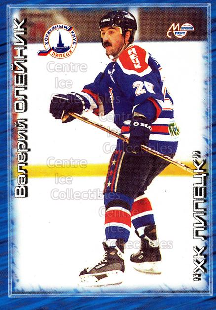 2000-01 Russian Hockey League #341 Valeri Oleinik<br/>5 In Stock - $2.00 each - <a href=https://centericecollectibles.foxycart.com/cart?name=2000-01%20Russian%20Hockey%20League%20%23341%20Valeri%20Oleinik...&price=$2.00&code=162379 class=foxycart> Buy it now! </a>