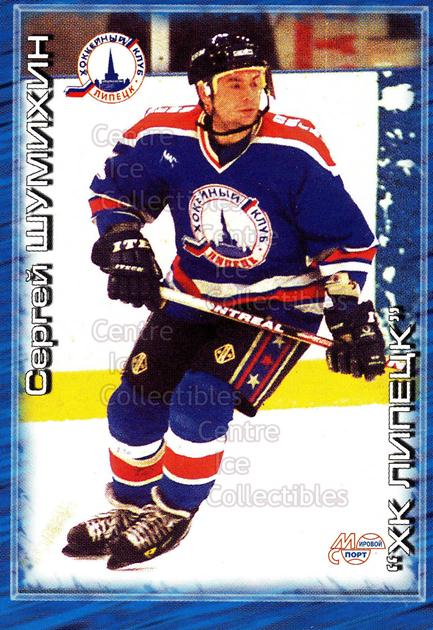 2000-01 Russian Hockey League #342 Sergei Shumykin<br/>4 In Stock - $2.00 each - <a href=https://centericecollectibles.foxycart.com/cart?name=2000-01%20Russian%20Hockey%20League%20%23342%20Sergei%20Shumykin...&price=$2.00&code=162380 class=foxycart> Buy it now! </a>