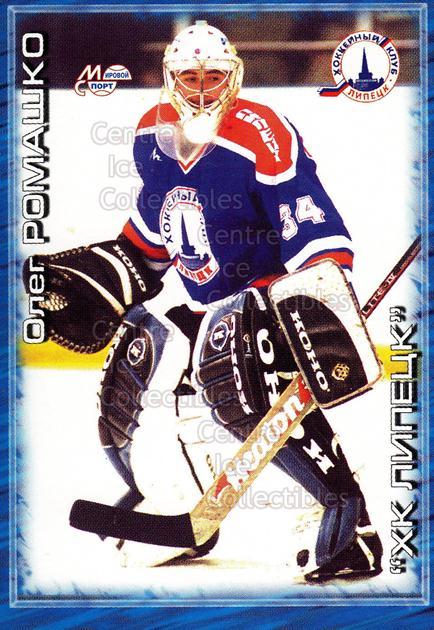2000-01 Russian Hockey League #343 Oleg Romashko<br/>1 In Stock - $2.00 each - <a href=https://centericecollectibles.foxycart.com/cart?name=2000-01%20Russian%20Hockey%20League%20%23343%20Oleg%20Romashko...&price=$2.00&code=162381 class=foxycart> Buy it now! </a>