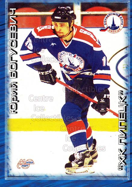 2000-01 Russian Hockey League #344 Yuri Bogusevich<br/>5 In Stock - $2.00 each - <a href=https://centericecollectibles.foxycart.com/cart?name=2000-01%20Russian%20Hockey%20League%20%23344%20Yuri%20Bogusevich...&price=$2.00&code=162382 class=foxycart> Buy it now! </a>