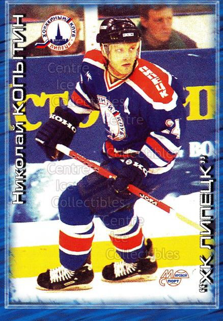 2000-01 Russian Hockey League #345 Nikolai Koptin<br/>4 In Stock - $2.00 each - <a href=https://centericecollectibles.foxycart.com/cart?name=2000-01%20Russian%20Hockey%20League%20%23345%20Nikolai%20Koptin...&price=$2.00&code=162383 class=foxycart> Buy it now! </a>