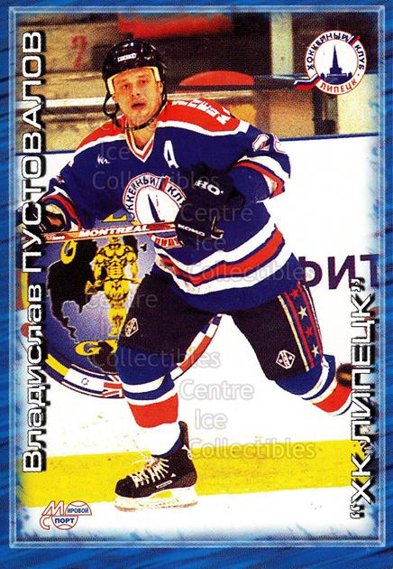 2000-01 Russian Hockey League #346 Vladislav Pustovalov<br/>4 In Stock - $2.00 each - <a href=https://centericecollectibles.foxycart.com/cart?name=2000-01%20Russian%20Hockey%20League%20%23346%20Vladislav%20Pusto...&price=$2.00&code=162384 class=foxycart> Buy it now! </a>